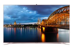 Super-slim TV in copper colored frame